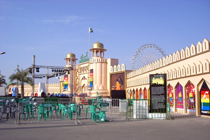 Global Village Pakistan